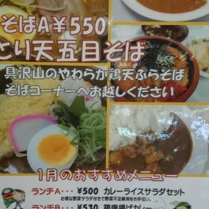 函館市役所の地下食堂・喫茶弁当メニュー❗10年使った電動歯ブラシ壊れました❗買い替えました❗