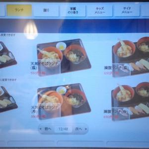 函まる寿司❗サービスランチ寿司&そばセット580円★★よし❗函館山に登ろうの巻❗その1★★