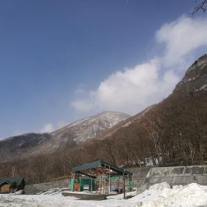 黒檜山(JA/GM-023)