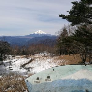 雁ヶ原摺山(JA/YN-075)