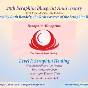 セラフィムブループリント25周年記念「1度だけの特別な再伝授」