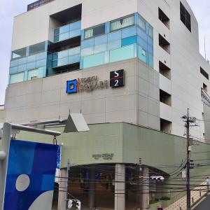 東急スクエア とんかつ富士㐂