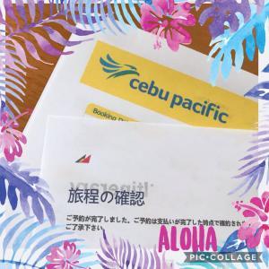 飛行機のチケットとハワイのLCC