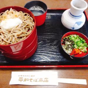 【shimane】出雲そば@平和そば 本店