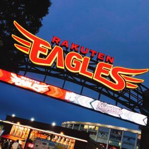 【eagles】vs 千葉ロッテマリーンズ