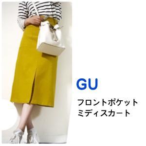 【closet】GU・フロントポケットミディスカート
