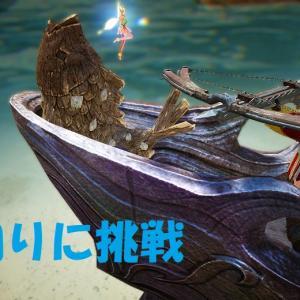 【黒い砂漠278】銛釣りに挑戦
