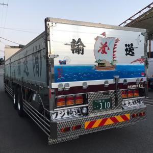 フジ輸送  大阪‼︎