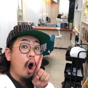 """""""【3】のルール、試してみる??"""""""