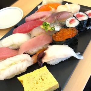 と言え寿司美味し。
