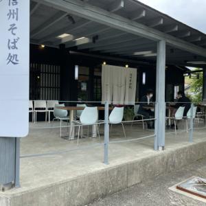 愛犬あさと軽井沢旅行 ① お蕎麦屋さんでランチ。