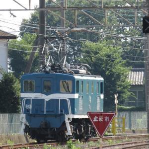 埼玉横断44