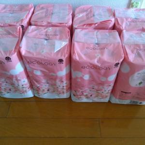 特種東海製紙 - 株主優待 (2020年8月)