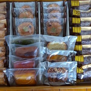ベルメゾンでお菓子を購入 (株主優待利用)