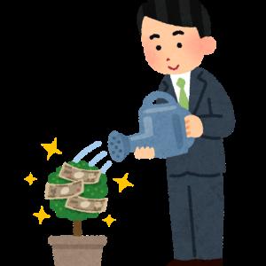 2019年11月の積立投資 (個別銘柄)