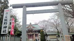 町田駅から鶴見川源流の泉へ