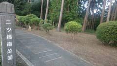 横浜市泉区と瀬谷区の自然公園を繋いで