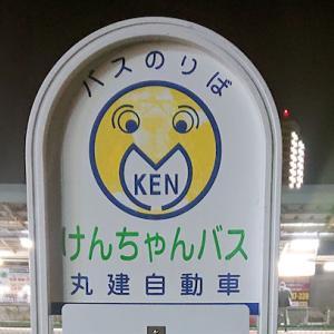 【路線バス】けんちゃんバス桶川駅東口~伊奈学園線 2020年4月12日ダイヤ改正