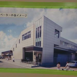 【JR東日本】高崎線桶川駅 東口エレベーター工事始まる