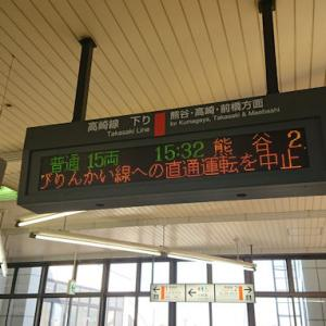 【JR東日本】2019/5/8 今日の高崎線から