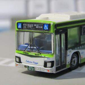 【バスコレ】国際興業バス(全国バスコレクション)の行先を変えてみる