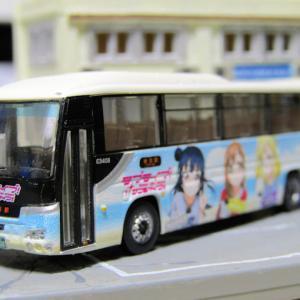 【バスコレ】富士急シティバス ラブライブ!サンシャイン!!ラッピングバス/いすゞガーラ