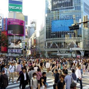 東京でも仕事探しは時間がかかる・・・