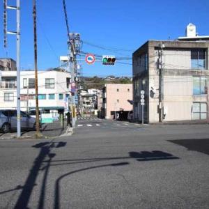 西国街道(広島)
