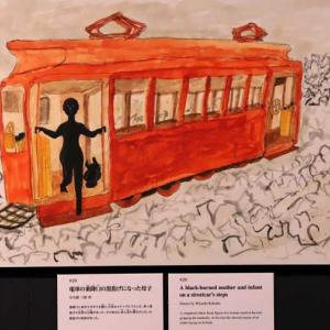 企画展 「市民が描いた原爆の絵 - 記憶と向き合う」3(広島)<