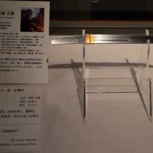 企画展「挑戦者たち~現代刀の世界~」(広島)