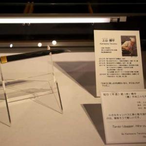 企画展「挑戦者たち~現代刀の世界~」2(広島)
