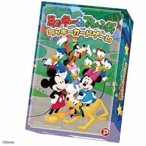 ミッキー&フレンズ ラッキーカードゲーム 2020年6月18日発売