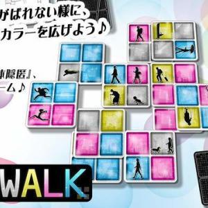 BOXWALK(ボックスウォーク)