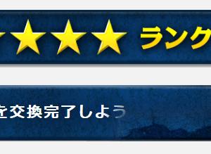 【ポイントインカム】ポイントハンター上級クリア! HAPPYうたフル 解約方法