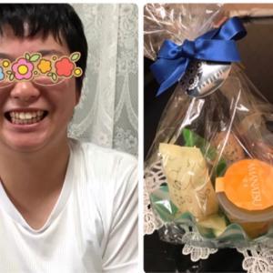 プレゼントありがとう