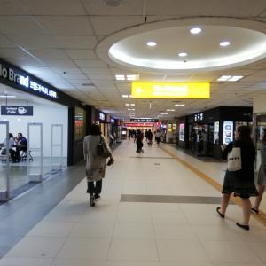 ☆リアルタイム☆ 高速ターミナル地下街に新世界デパートのアウトレット店オープン!!