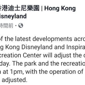 私の大好きな香港が・・・