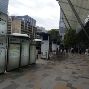 ☆リアルタイム☆ 成田空港第3ターミナル チェジュ航空 搭乗しました