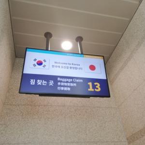 ☆リアルタイム☆ DAY1 & DAY2 ダイジェスト