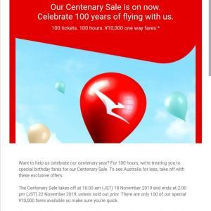 カンタス航空 創立100周年セール