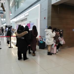 DAY3 仁川国際空港 韓流スーパースターに遭遇 ~ 帰国