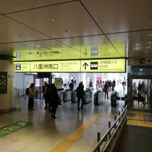 ☆リアルタイム☆ チェジュ航空でソウルに行ってきます︎ ┈┈ ✈︎