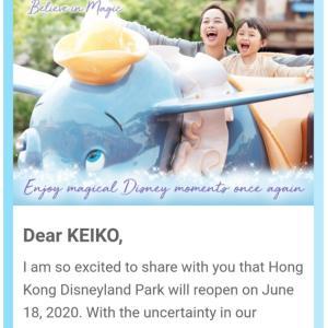 香港ディズニーランド 6月18日再開♪