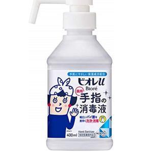 PayPay還元祭 ビオレU消毒液も40%還元!!