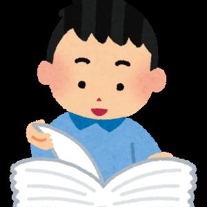子どもの前で辞書を引く