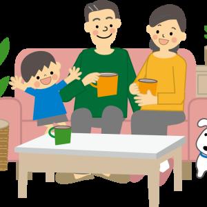 子どもの素質を高める家庭環境