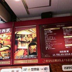 電源付きの純喫茶。──「珈琲西武」@新宿