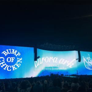 20190912 BUMP OF CHICKEN tour2019 aurora ark 京セラドーム大阪