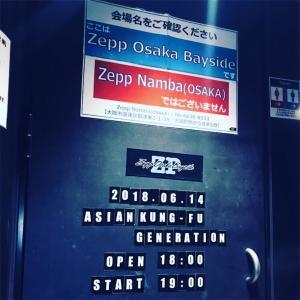 20180614 ASIAN KUNG-FU GENERATION tour2018 BONES&YAMS Zepp Osaka Bayside