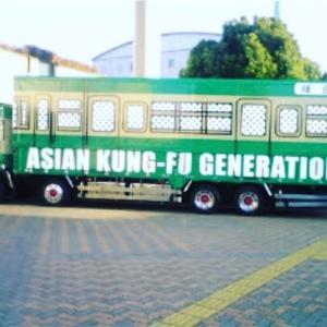 20081207 ASIAN KUNG-FU GENERATION TOUR酔杯2008